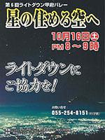 2004年ポスター